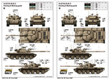 Trumpeter Military Models 1/35 Israeli Tiran-6 Main Battle Tank Kit