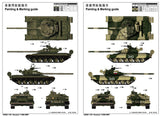 Trumpeter Military Models 1/35 Russian T80B Main Battle Tank Kit