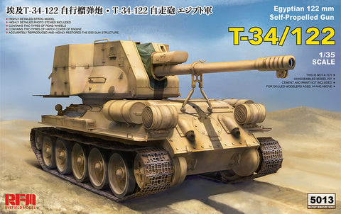 Rye Field 1/35 Egyptian 122 mm Self-Propelled Gun Kit