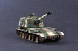 Trumpeter Military Models 1/35 Chinese PLZ83A Self-Propelled Howitzer Kit