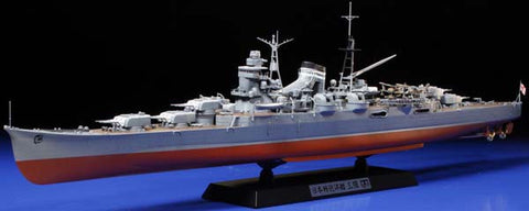 Tamiya Model Ships 1/350 IJN Mikuma Light Cruiser Kit