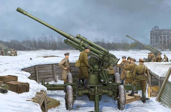 Trumpeter Military Models 1/35 Soviet 52K 85mm Air Defense M1939 Gun Early Version Kit