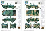 Trumpeter Military Models 1/35 German Fennek LGS (Light Armored Recon Vehicle) Dutch Version Kit