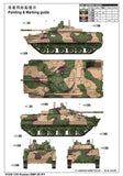 Trumpeter Military Models 1/35 Russian BMP3E Infantry Fighting Vehicle Kit