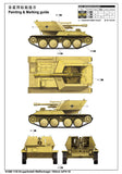 Trumpeter Military Models 1/35 German Krupp/Ardelt 105mm leFH18 Waffentrager Weapons Carrier Kit