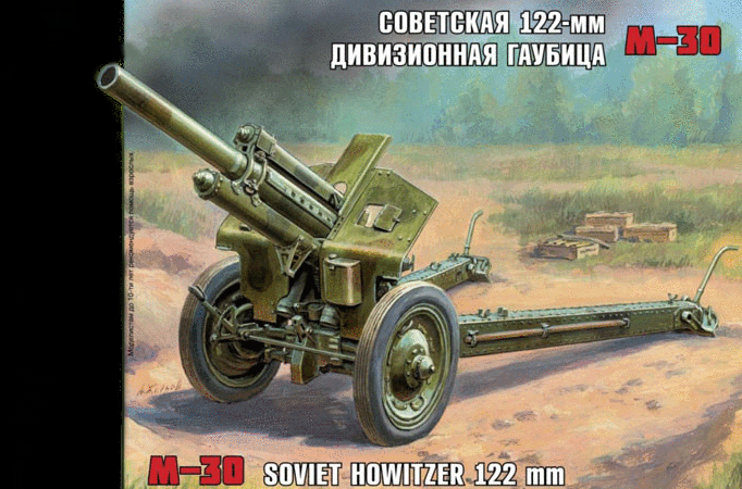 Zvezda Military 1/35 WWII Soviet M30 122mm Howitzer Gun Kit