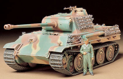 Tamiya Military 1/35 Panther Type G Steel Wheel Tank Kit