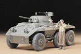Tamiya Military 1/35 US M8 Greyhound Kit