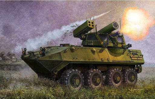 Trumpeter Military Models 1/35 USMC LAV-AD Light Armored Air Defense Vehicle Kit