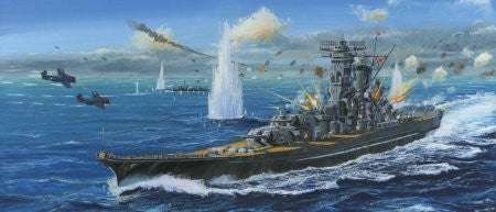 Fujimi Model Ships 1/700 Battleship Phantom Weapon Yamato Class Kit