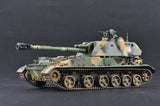 Trumpeter Military Models 1/35 Soviet 2S3 152mm Self-Propelled Howitzer Early Version Kit
