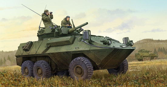 Trumpeter Military Models 1/35 Canadian Cougar 6x6 Armored Vehicle General Purpose (AVGP) Improved Version Kit