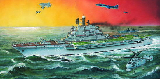 Trumpeter Ship Models 1/700 USSR Minsk Aircraft Carrier Kit