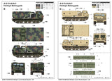 Trumpeter Military 1/35 M270/A1 Multiple Launch Rocket System Kit