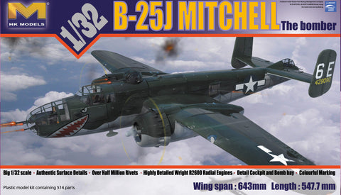 HK Models 1/32 B25J Mitchell Glass Nose Version Bomber over MTO Kit