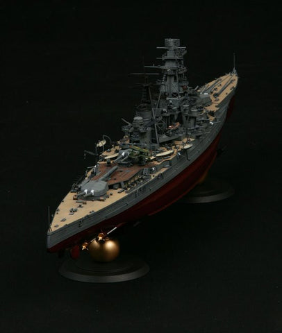 Fujimi Model Ships 1/350 IJN Kongo Battleship Kit