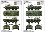 Trumpeter Military Models 1/35 Russian BTR80A Armored Personnel Carrier Kit