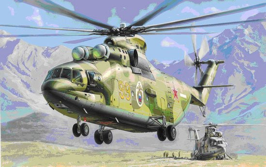 Zvezda Aircraft 1/72 Russian Mil Mi26 Heavy Helicopter Kit