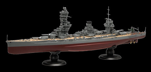 Fujimi Model Ships 1/350 IJN Fuso Battleship 1944 Kit