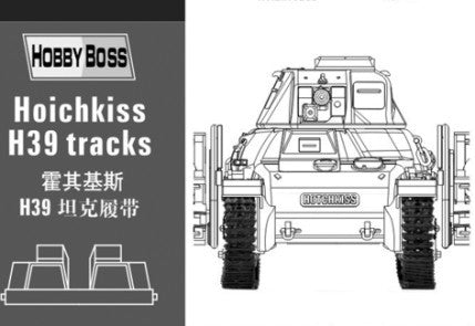 Hobby Boss Military 1/35 Hochkiss H39 Track Kit