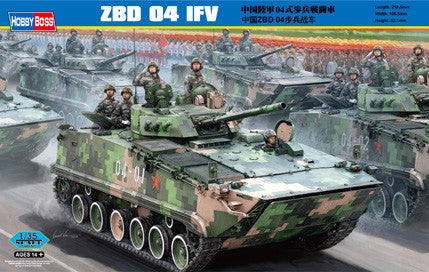 Hobby Boss Military 1/35 CHINESE ZBD-04 IFV KIT
