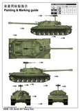 Trumpeter Military Models 1/35 Soviet JS7 Heavy Tank Kit