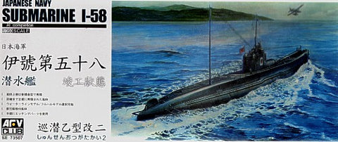 AFV Club Ships 1/350 IJN I58 Submarine Kit