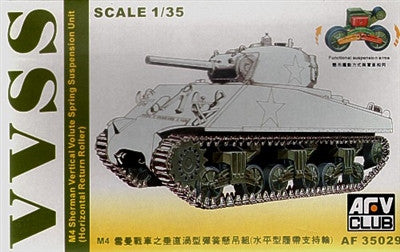 AFV Club Military 1/35 M4 Sherman Vertical Volute Spring Suspension Unit Kit