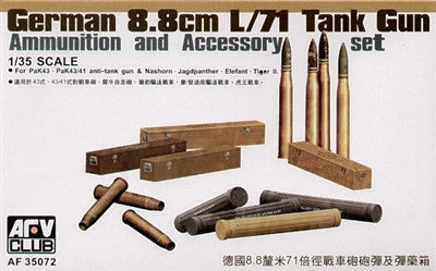 AFV Club Military 1/35 German Pak 43/41 8.8cm L/71 Ammo/Accessory Set Kit
