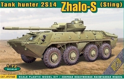 Ace Military Models 1/72 2S14 Zhalo-S (Sting) Tank Hunter Kit