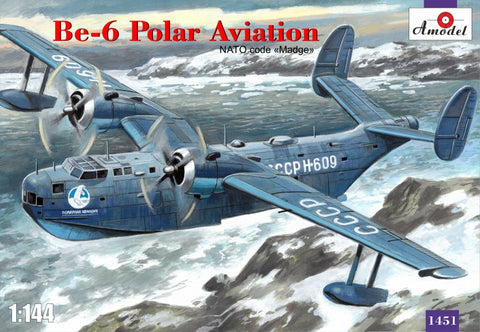 A Model From Russia 1/144 Beriev Be6 Polar Aviation NATO Code Madge Recon/Patrol Aircraft Kit