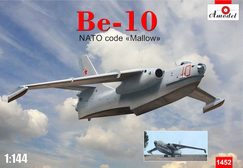 A Model From Russia 1/144 Beriev Be10 NATO Code Mallow Amphibious Bomber Kit