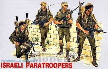 Dragon Military 1/35 Israeli Paratroopers World's Elite Force (4) Kit