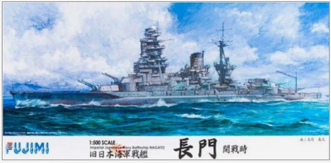 Fujimi Model Ships 1/500 IJN Nagato Battleship 1941 Kit