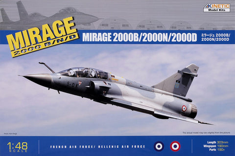 Kinetic Aircraft 1/48 Mirage 2000B/D/N Kit