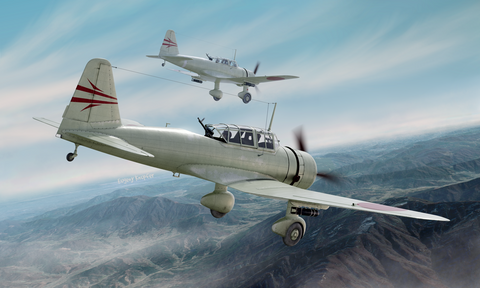 Clear Prop 1/72 Ki51 Sonia Japanese Assault Aircraft (Advanced) Kit