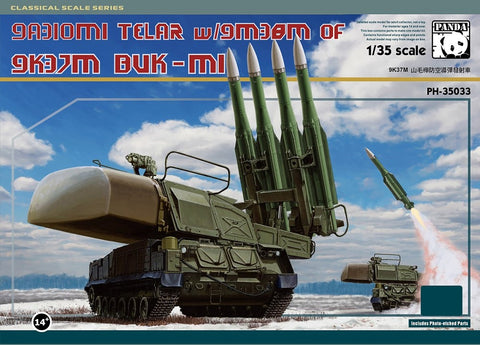 Panda Hobby 1/35 9A310M1 Telar Self-Propelled Mount (SPM) Transporter w/9K37M BUK SA11 Surface-to-Air-System Kit
