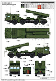 Trumpeter Military 1/35 Russian 9A53 Uragan-1M MLRS (Tornado-S) Multiple Launch Rocket System (New Tool) Kit