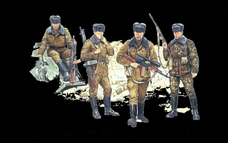 Dragon Military 1/35 Soviet Motor Rifle Troops (4) Kit