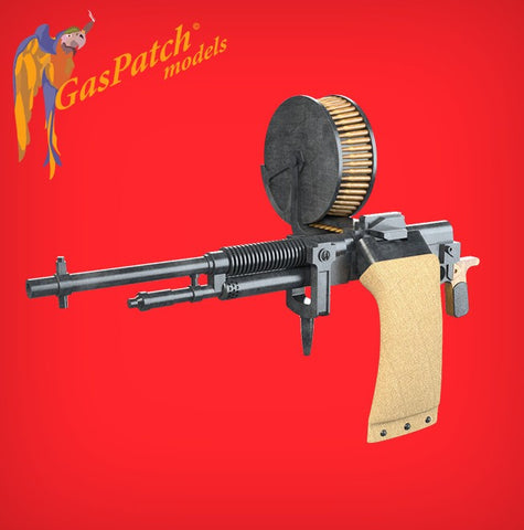 Gas Patch 1/32 Hotchkiss M 1909 Machine Gun Kit