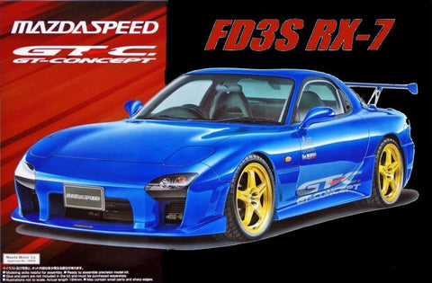 Aoshima Car Models 1/24 1999 Mazda FD3S RX-7 GT-C 2-Door Car w/Custom Gold Wheels Kit