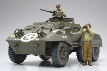 Tamiya Military 1/48 US M20 Armored Utility Vehicle Kit