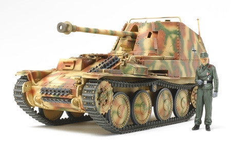 Tamiya Military 1/48 German Marder III M Tank Destroyer Kit