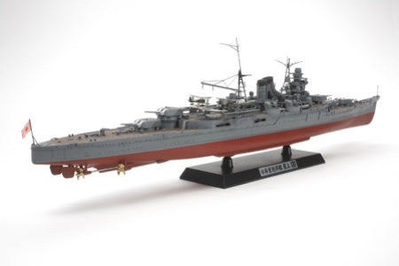 Tamiya Model Ships 1/350 IJN Mogami Heavy Cruiser Kit