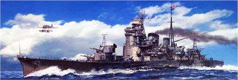 Fujimi Model Ships 1/700 Heavy Cruiser Haguro Waterline Kit