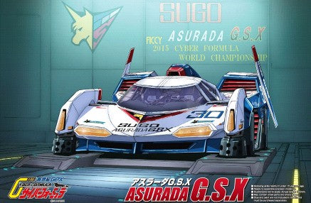 Aoshima Car Models 1/24 Cyber Formula #20 Sugo Asurado GSX Race Car (Anime Version) (New Tool) Kit