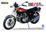 Aoshima Car Models 1/12 Kawasaki 750RS ZII Super Custom Motorcycle Kit