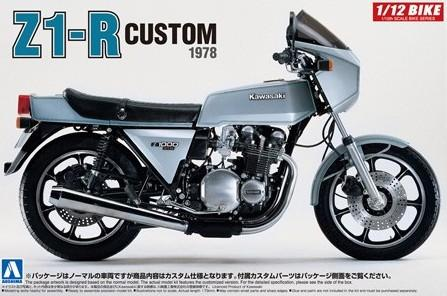 Aoshima Car Models 1/12 1978 Kawasaki Z1R Custom Motorcycle Kit