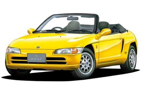 Aoshima Car Models 1/24 1991 Honda PP1 Beat Convertible Kit