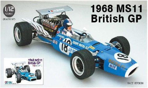 Ebbro Model Cars 1/12 1968 MS11 British Grand Prix Race Car Kit